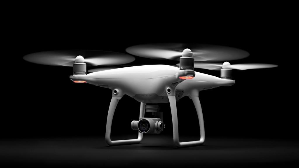 Фотография с дрон